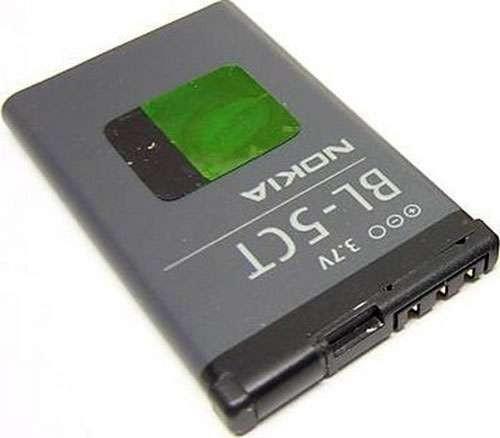 Аккумулятор для Nokia BL 5CT 3720, 5220, 6303, 6303i, 6730, C3, C5 копия - интернет магазин vladvoz.in.ua мтс 0664476900, киевстар 0977864700, лайф 0933641800 в Николаевской области