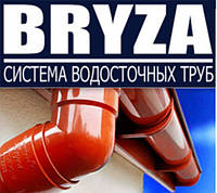 Пластиковый водосток Bryza (Бриза- Польша)