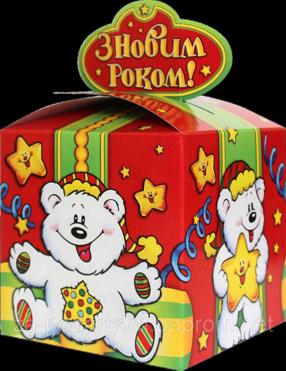 """Новорічна Упаковка дитяча """"Бант біле ведмежа Умка"""" для солодощів до 700г"""