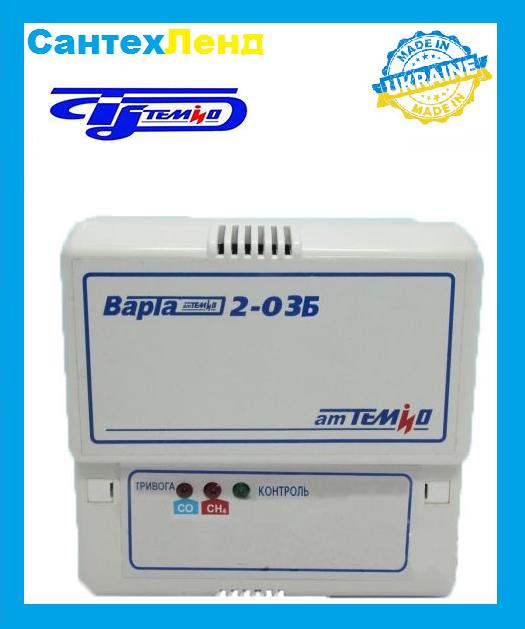 Сигнализатор газа бытовой ВАРТА -2-03