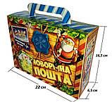 """Упаковка новорічна """"Посилочка Дід мороз"""" для цукерок 500-700г, фото 3"""