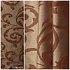 Ткань для штор Berloni 13769