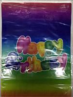 Пакет подарочный 30*22 см Happy Birthday полиэтилен