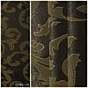 Ткань для штор Berloni 13769, фото 6