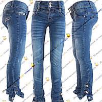 Светлые синие джинсы с пуговицами внизу Девочка от 6 до 11 лет (g003)