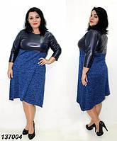 Платье женское ткань экокожа + ангора, повседневное батальное платье. Размеры 48, 50, 52, 54, 56. Разные цвета