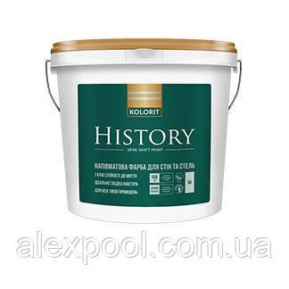 KOLORIT HISTORY А 0,9 л напівматова фарба