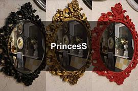 """Зеркала в овальных рамах """"PrincesS"""" 990 х 720 мм"""