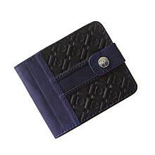 Портмоне мужское кожаное на кнопке с карманом для монет (Арт Кажан)