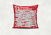 Подушка декоративная с принтом 33 причины валентинка
