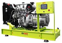 DALGAKIRAN DJ 120 NT, Дизельный генератор высокой мощности