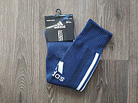 Гетры футбольные Adidas темно-синее