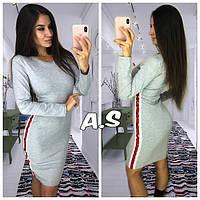 4c5f2be8900 Спортивное платье облегающее из плотного трикотажа 52031977