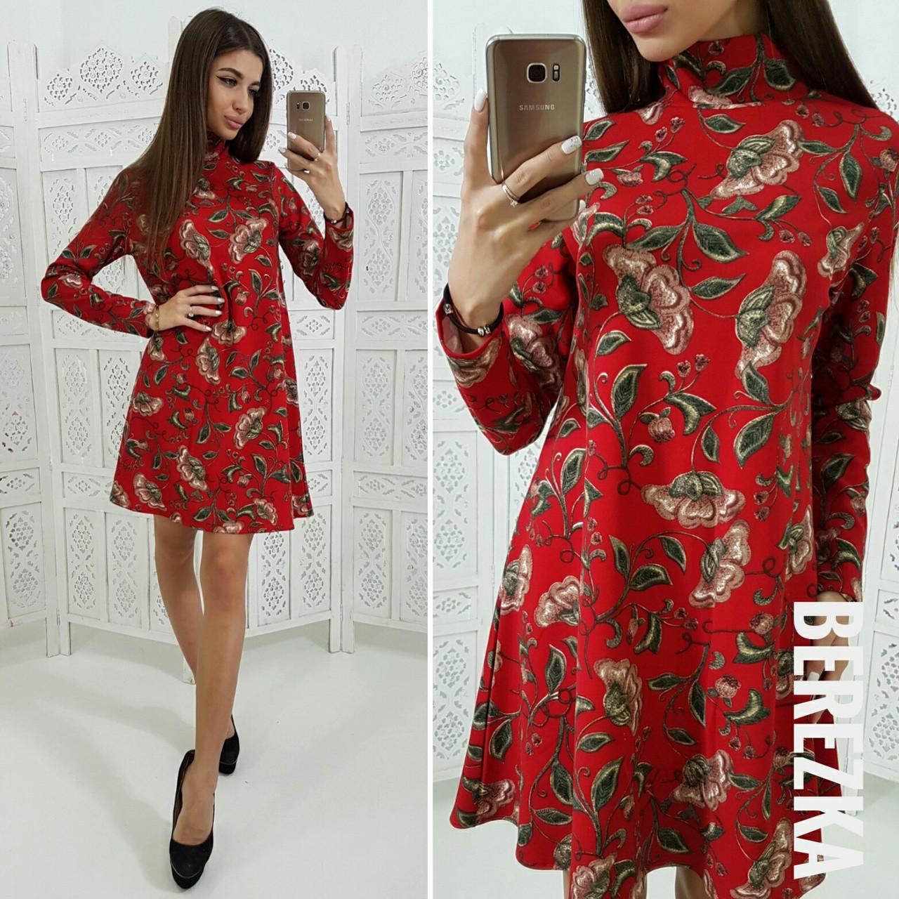 Принтованное платье-трапеция с высоким горлом 66031983