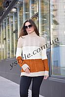 Трёхцветный женский свитер,  бежевый+молоко+терракот, фото 1