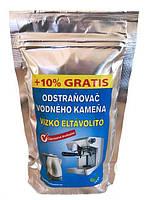 Средство для удаления накипи и чистки кофеварок и чайников Vizko Eltavolito 220 г.