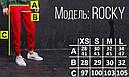 Спортивные штаны мужские бордовые с лампасами бренд ТУР модель Рокки(Rocky) размер XS, S, M, L, фото 2