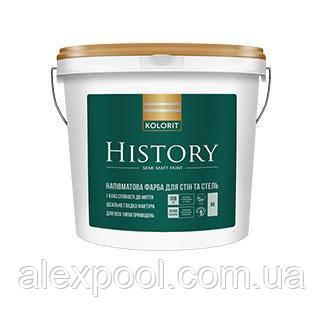 KOLORIT HISTORY А 2,7 л напівматова фарба