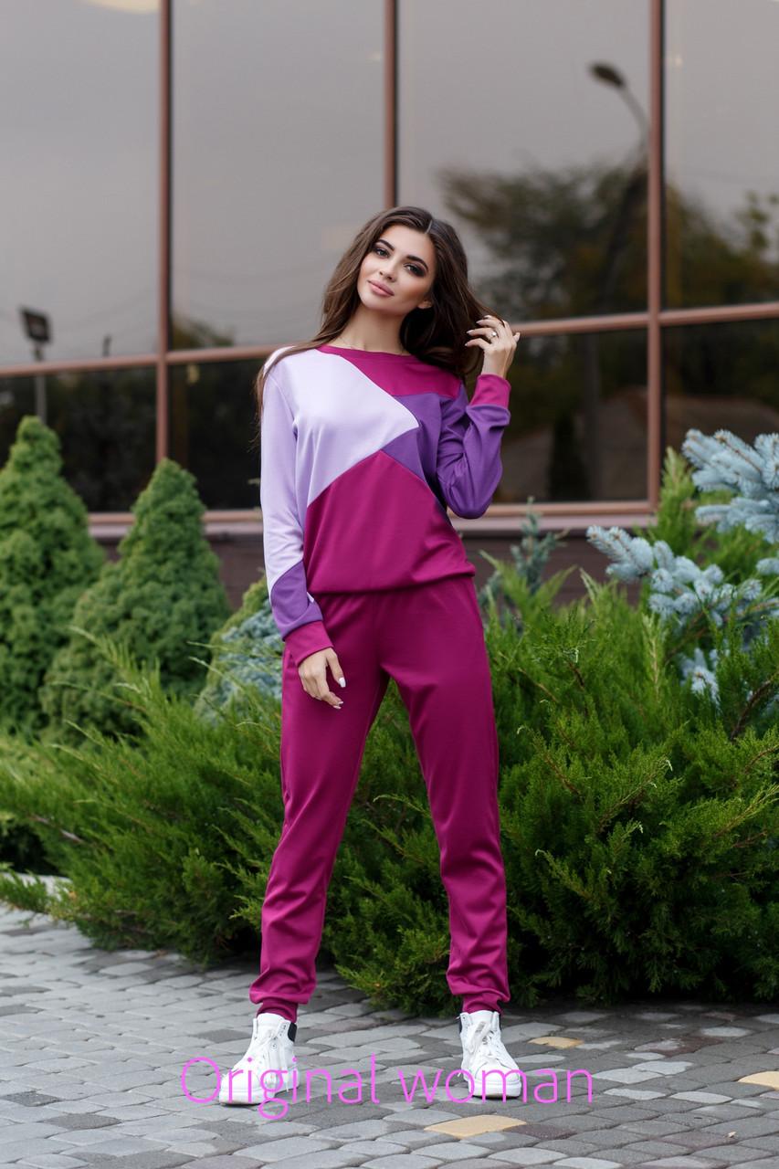 Женский спортивный костюм из трикотажа 205494