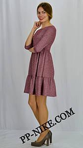 Платье №725