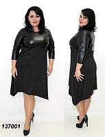Платье черное женское ткань экокожа + ангора, повседневное батальное платье. Размер 50