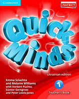 Quick Minds 1 for Ukraine Teacher's Book (Книга вчителя)