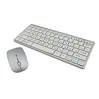 Клавиатура KEYBOARD + Мышка wireless 901 Apple