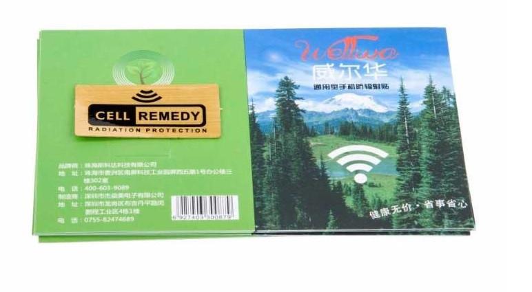 Наклейка WELLWA Green Word для защиты от радиомагнитного излучения  (SUN2305)