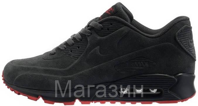Мужские зимние кроссовки Nike Air Max 90 VT Tweed замшевые Найк Аир Макс 90 С МЕХОМ серые