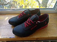 Мужские кроссовки Nike Jordan (Найк Джордан) осенние