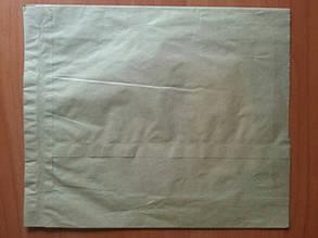 Пакет саше бурый 250х200х50 (2.271)