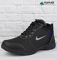 Зимові кросівки в стилі Nike -20 °C