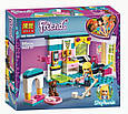 """Конструктор Bela Friends 10849 """"Комната Стефани"""" (аналог Lego Friends 41328), 96 дет, фото 2"""