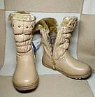 Зимові теплі чоботи від MXM, р. 28, устілка 17,5 см, фото 3