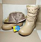 Зимові теплі чоботи від MXM, р. 28, устілка 17,5 см, фото 5