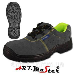 Рабочие ботинки ARTMAS серого цвета BPzO1 B