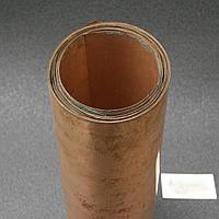 Лента бронзовая 0,45х250 мм БРБ-2