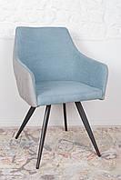 Кресло- стул МAYA (Майя) серо-голубое от Niсolas, ткань+экокожа