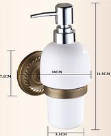 Дозатор для жидкого мыла 6-094, фото 1