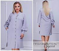 1aeaba6b89a Платье-рубашка вечернее с карманами костюмный креп 50