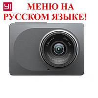 Видеорегистратор Xiaomi Yi Car DVR Gray. Меню на  русском языке!!