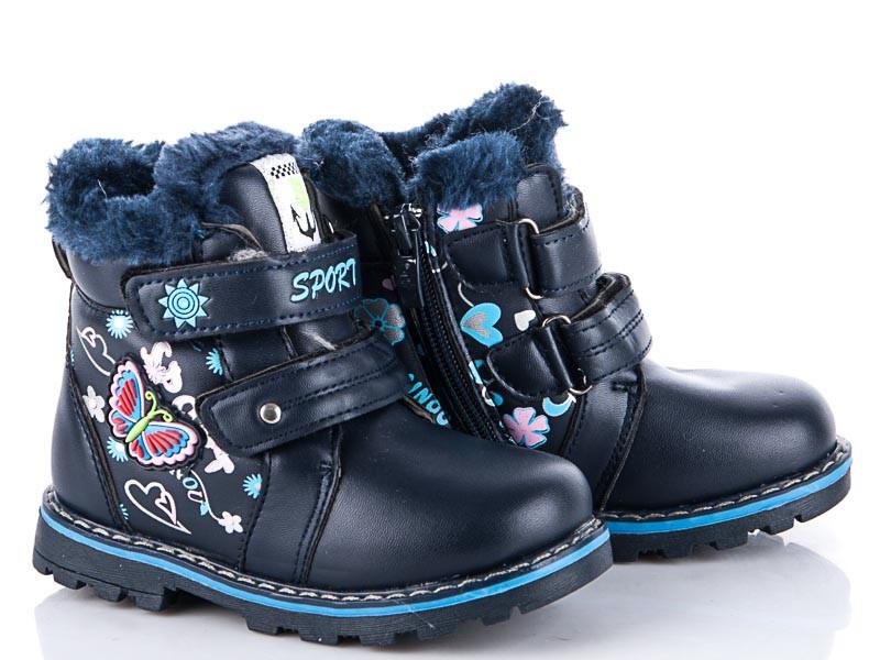 Зимние тёплые ботинки девочкам, р. 24, 25, 26