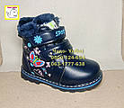 Зимние тёплые ботинки девочкам, р. 24, 25, 26, фото 4