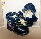 Зимние тёплые ботинки девочкам, р. 24, 25, 26, фото 5