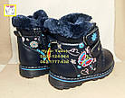 Зимние тёплые ботинки девочкам, р. 24, 25, 26, фото 6