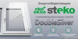 Вікно металопластикове Steko (3000х1500) на 4 стулки. Лоджія/Балкон ДОСТАВКА ПО УКРАЇНІ БЕЗКОШТОВНО!
