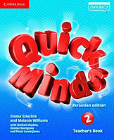 Quick Minds 2 for Ukraine Teacher's Book (Книга вчителя)