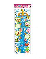 """Наклейка ростомер """"Подводный мир"""""""