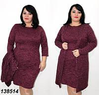 Платье женское с кардиганом, повседневное батальное платье. Размеры 48, 50, 52, 54, 56. Разные цвета
