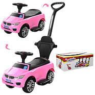Каталка-толокар для малышей BAMBI M 3503B-8 розовый BMW с родительской ручкой, фото 3